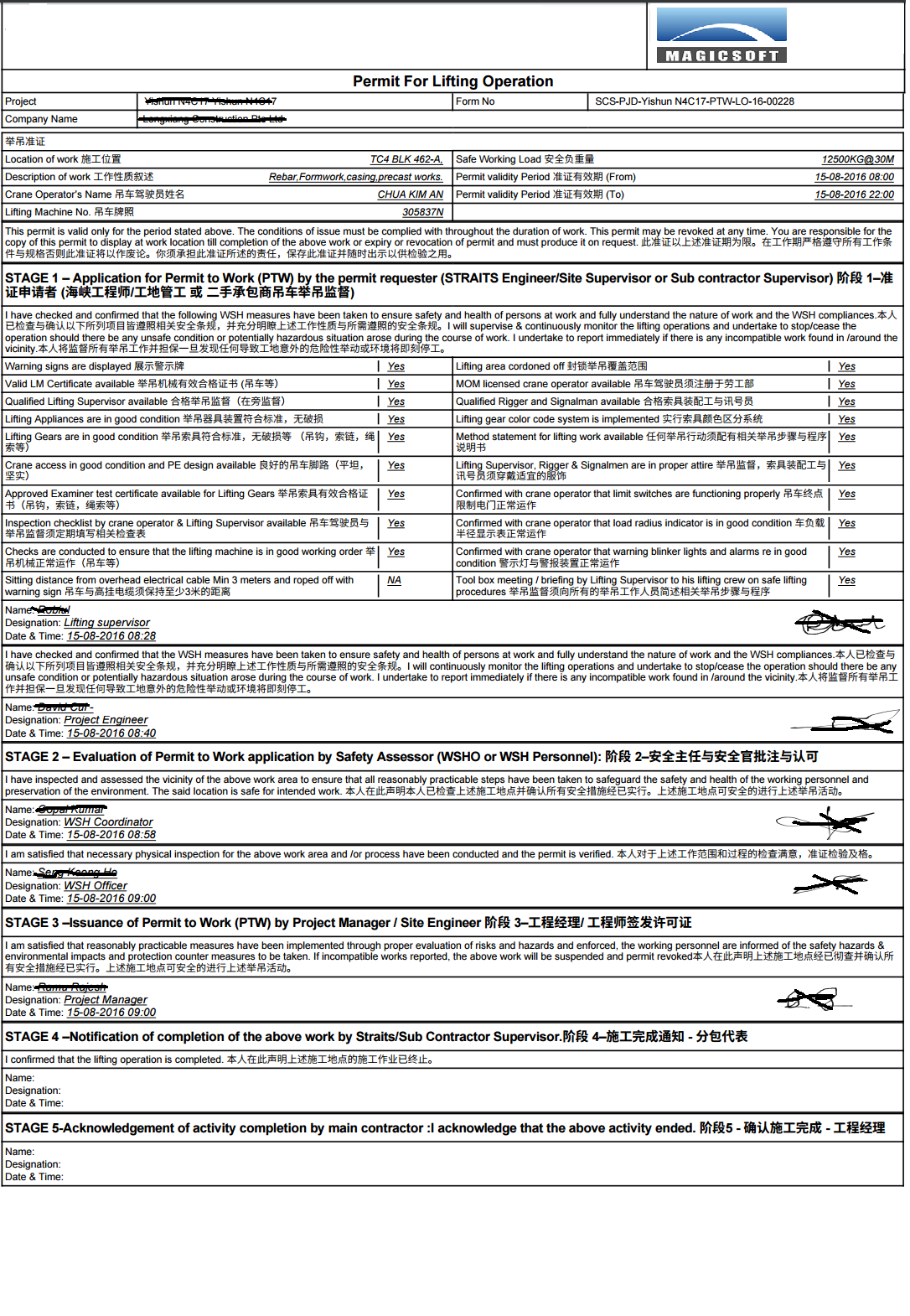 permit-for-lifting-operation